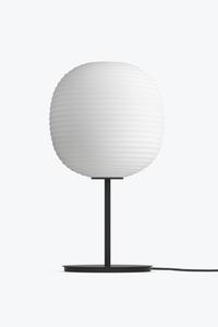 Bilde av Lantern Table Lamp - Medium